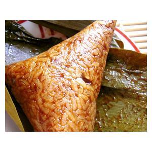 枇杷叶糯米粽