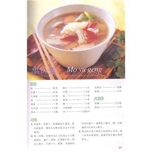 乌鸡绿豆汤