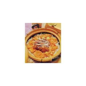 草菇猪心肉片饭