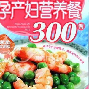 红枣节瓜煲牛骨
