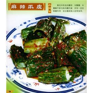 鲫鱼豆腐煲