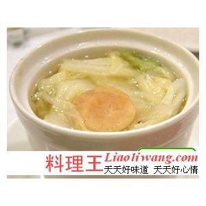 砂锅海米白菜汤