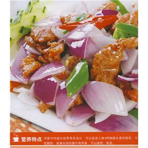 蜜汁紫薇珠