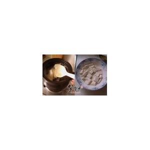 砂锅鸭架豆腐汤