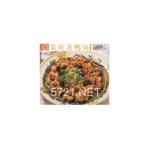 冬虫草米粥