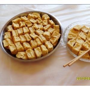 黃金鹽水豆腐