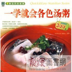 黄精圆肉乳鸽汤