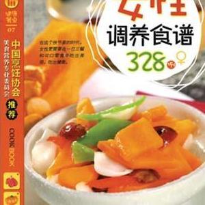 海参肉片汤
