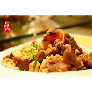 虾子锅塌豆腐