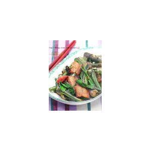 紫菜苔炒腊肉