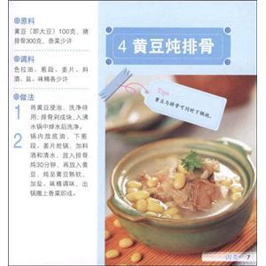 小鸡芦笋炖蛋汤