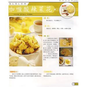 鹌鹑笋菇汤
