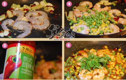 橄榄油甜辣虾仁
