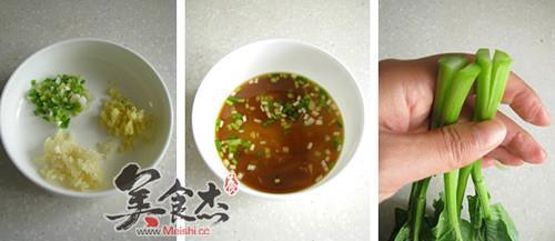 鱼香广东菜心