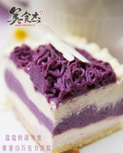 紫薯白巧克力蛋糕