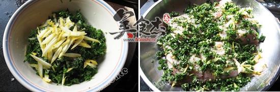 parsley烤三文鱼