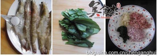 菠菜培根奶油虾