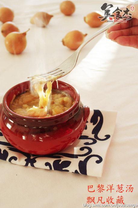 巴黎洋葱汤