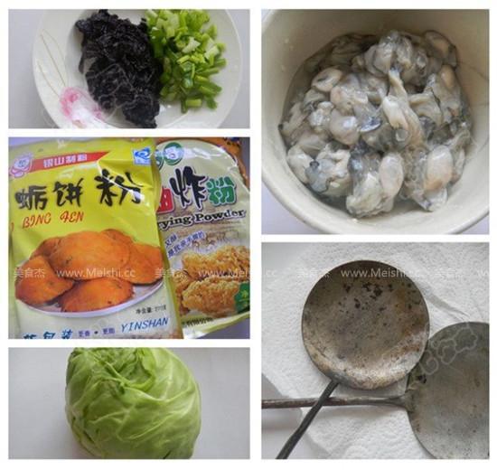 紫菜海蛎饼