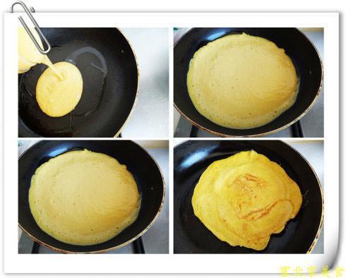 奶香芒果早餐饼