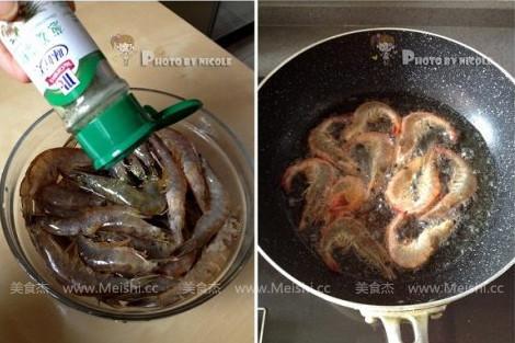 芝香椒盐虾