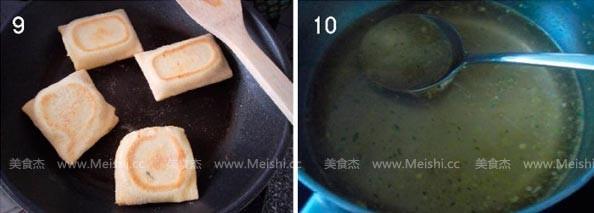 菠菜土豆煎饺