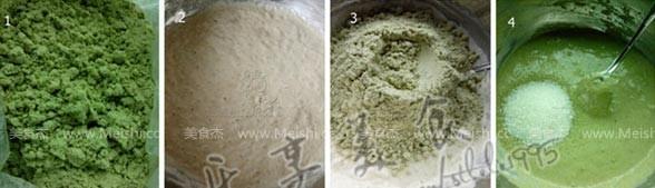 绿色粿(酵母粉版)bz1.jpg