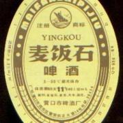 麦饭石啤酒