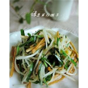 夏日清爽菜---绿豆芽炒馓子