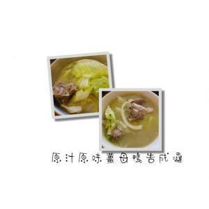 台式-原汁原味薑母鴨