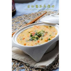 金针番茄疙瘩汤