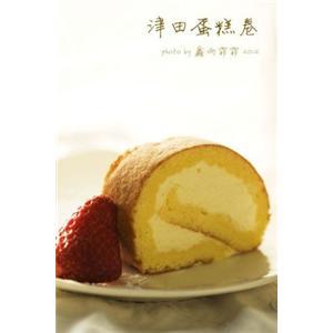 津田蛋糕卷