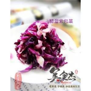 醋溜紫包菜
