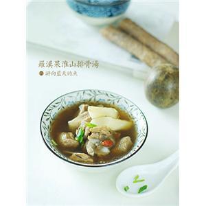 罗汉果淮山猪骨汤