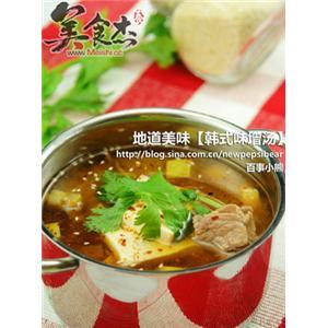 韩式味增汤