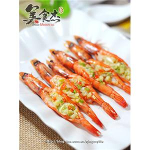苹果蒜香烤虾
