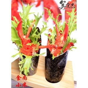 加拿大龙虾龙鳌鱼籽手卷