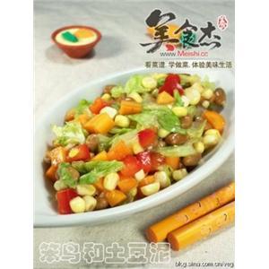 纳豆蔬菜沙拉