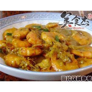 夏日咖喱虾