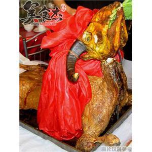 柯尔克孜族烤全羊
