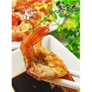 黑胡椒蒜蓉蒸虾