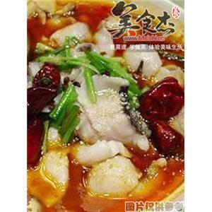 醋椒鲈鱼汤