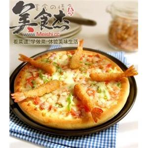 富贵大虾披萨