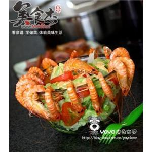 蔬菜基围虾沙拉