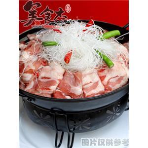 涮羊肉(广州)