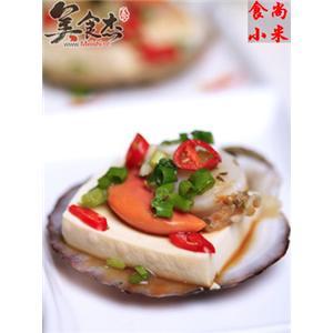 豆腐蒸扇贝