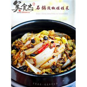 石锅豉椒娃娃菜
