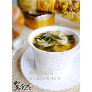 紫菜虾皮南瓜汤