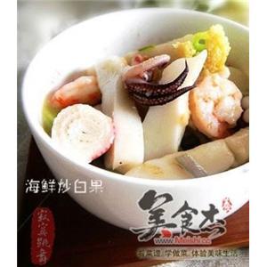海鲜炒白果