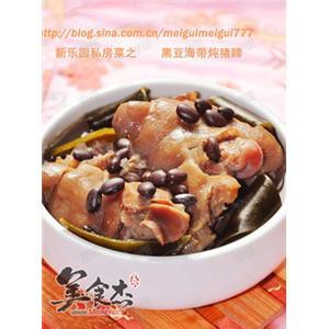 黑豆海带炖猪蹄